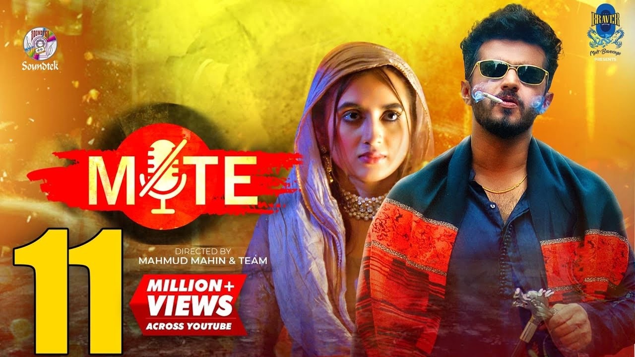 Mute | EID Natok 2020 | Musfiq R Farhan | Tania Bristy | Chashi Alam | Anik | Mahmud Mahin |Soundtek