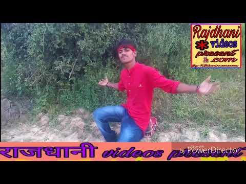 Hamar Jaan Leke Jaan Kahawa Chal Jaibu Jaan Ho