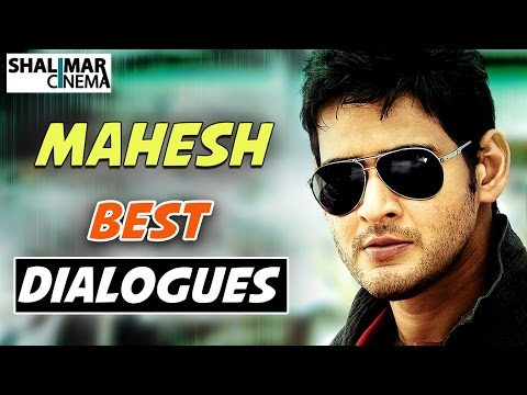 Mahesh Babu Best Punch Dialogues || Birthday Special || Telugu Punch Dialogues || Shalimarcinema