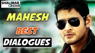 Mahesh babu best punch dialogues ||birthday special 2016 || telugu punch dialogues || shalimarcinema