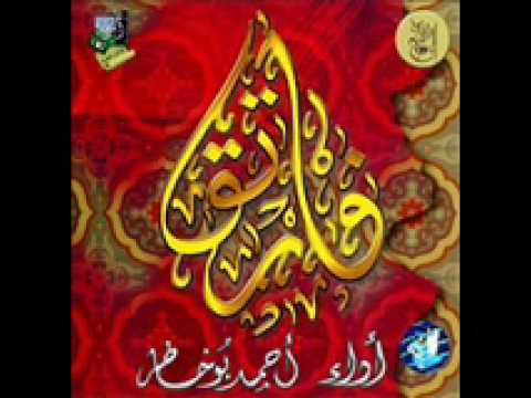 Al Arada: Ashku ila Allah (Full Voice Version) أشكو إلى الله