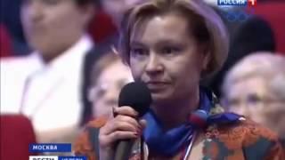 Путин смеётся над вопросом учительницы