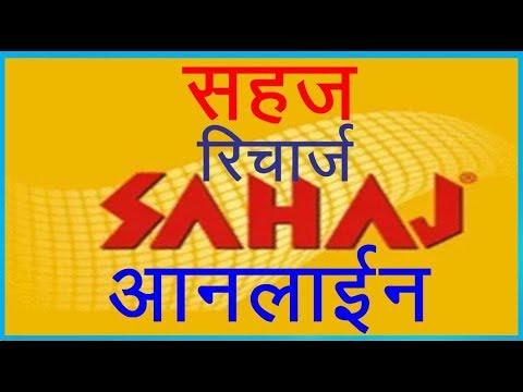 Sahaj-e-village launches e-learning service - Sahaj e