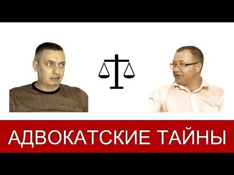 Я хочу стать адвокатом в России