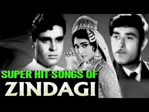 Zindagi : All Songs Jukebox | Rajendra Kumar, Raaj Kumar, Vyjayantimala | Bollywood Hindi Songs