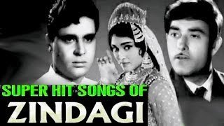 Zindagi : All Songs Jukebox | Rajendra Kumar, Raaj Kumar, Vyjayantimala | Bollywood Hindi Songs