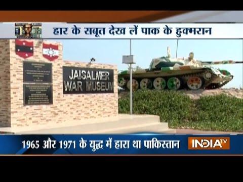 War Museum In Jaisalmer, Rajasthan To Showcase Bravery Of Indian Army
