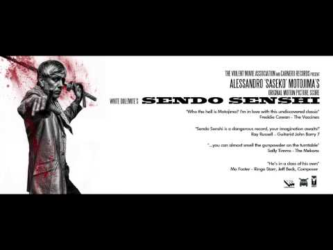Don't Mess With Sendo - Sendo Senshi Score