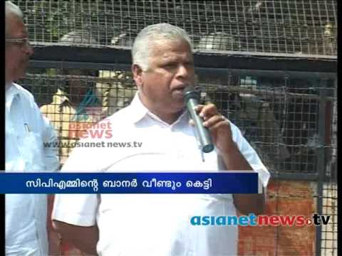 Jayarajan Against Police