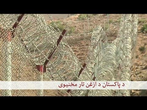 BBC Pashto TV Naray Da Wakht 27 October...