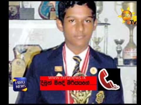 Meet Dimuth Oshadi who got the highest results at 2016 G.C.E. O/L