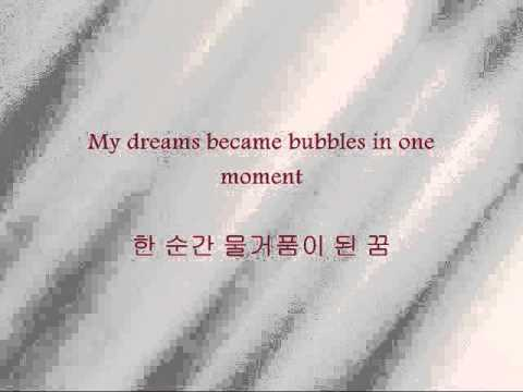 Wheesung - 결혼까지 생각했어 (I Even Thought Of Marriage) [Han & Eng]