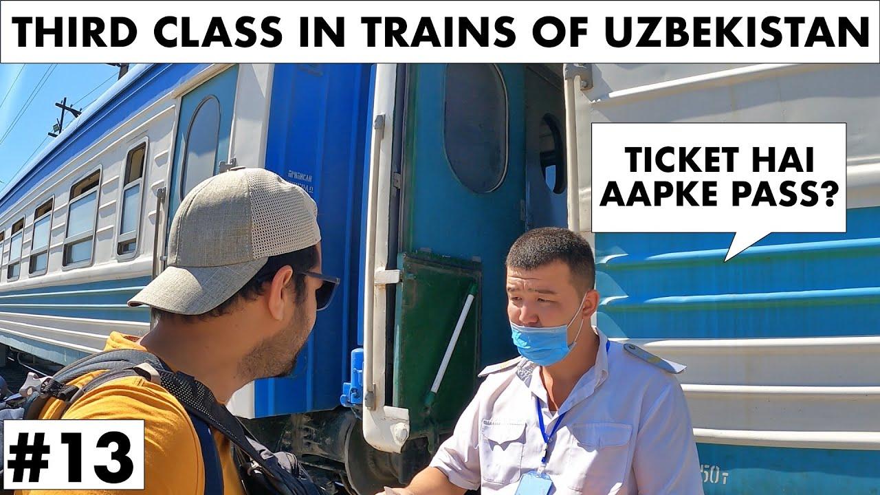 LONG DISTANCE TRAINS OF UZBEKISTAN- Third Class Seating Experience