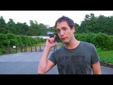 Japan Business Etiquett, Vital Cultural Manners  Meishi Kokan Business Cards   YouTube