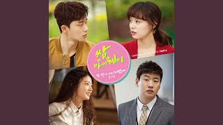 Provided to by recording industry association of korea night is gone, again (instrumental) · ryu ji hyun / 류지현 kbs2 drama fight for my way ost part.5...