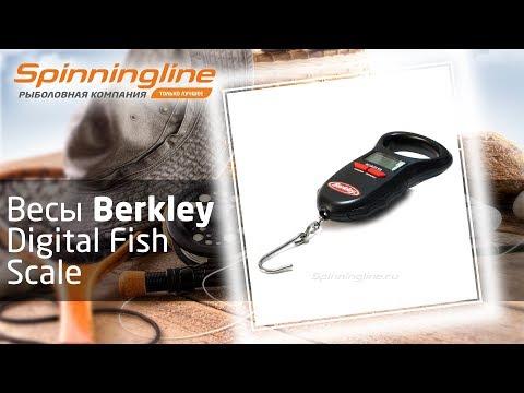 Весы Berkley Digital Fish Scale