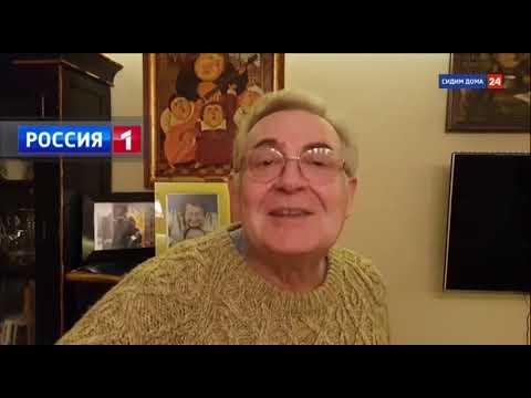 "Проморолик с телеканала ""Россия 24"" (Сидим дома 24, 31.02.20)"