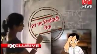 #Indian Education System kills English