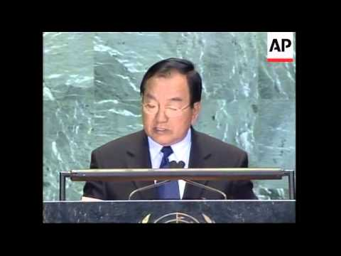 UN General Assembly; Myanmar speech