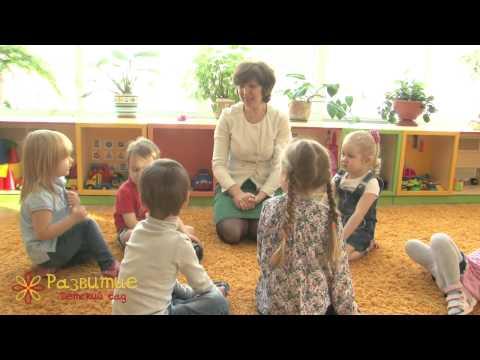 """Утренний сбор - новый подход к организации детей. Частный детский сад """"Развитие""""."""
