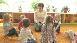 Утренний сбор - новый подход к организации детей. Частный детский сад
