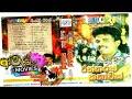 Rattaran Kathawak - Sakura Range With Kingsli Peiris - Mp3 Audio Album