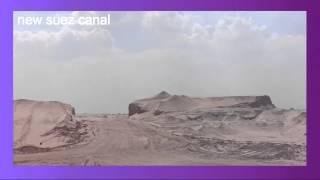أرشيف قناة السويس الجديدة : الحفر فى 20سبتمبر 2014وأقتحام خط بارليف