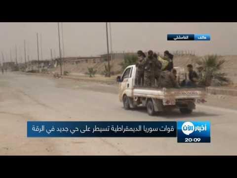 العثور على أنفاق حفرها داعش في الرقة محاولات داعش المقاومة  - نشر قبل 2 ساعة