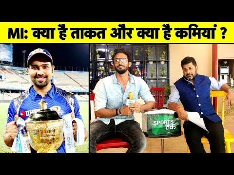 Team Analysis MI: Strength & Weakness Of Rohit's Mumbai Indians | IPL 2019 Mp3