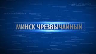 07.08.2020 #57 Радиопрограмма \