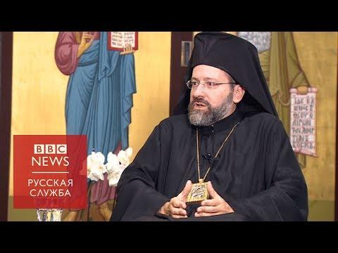Константинополь: Московского патриархата на Украине больше нет