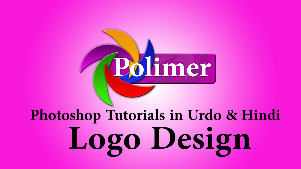 Logo Design Tutorial In Urdu