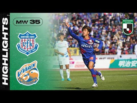 Kofu V-Varen Nagasaki Goals And Highlights