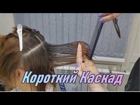 Видео уроки градуированная стрижка на средние волосы