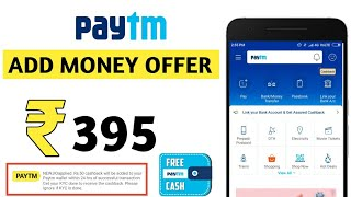 Paytm Add money New promoCode || ₹395 Paytm New Offer promoCode ||Technical Ravi