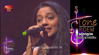 Halo + Chali Re @ Tone Poem with Dinupa Kodagoda Thumbnail
