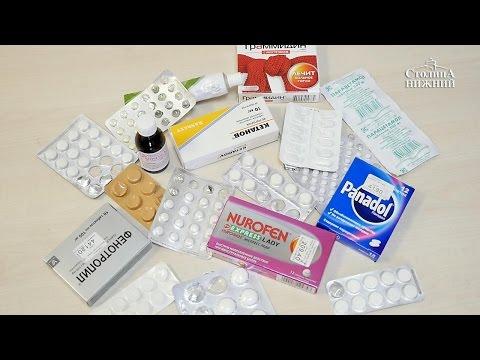 «Нижегородская областная фармация» стала единственным поставщиком лекарств медучреждениям региона