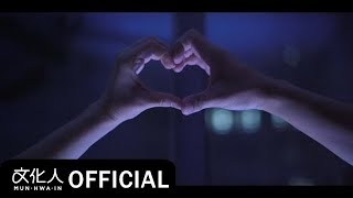 the Night of Seokyo(???? ?) / Sense ?? (feat.Dawon,Lazier) / Official Video MP3