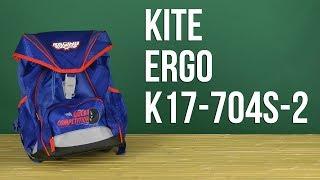 Розпакування Kite Ergo 17 л для хлопчиків K17-704S-2