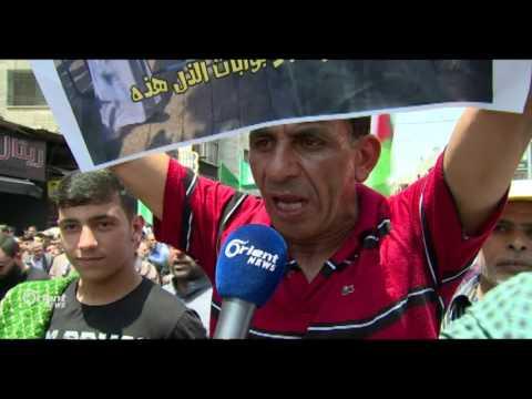 مظاهرات في الاردن تندد بانتهاكات اسرائيل في القدس والمسجد الأقصى