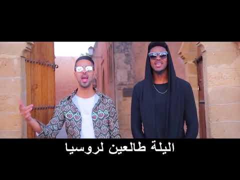 Redone - Boom Boom Boom (Moroccan version) بوم بوم بوم -  مغربي