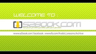 Repeat youtube video Avanset Visual Certexam Suite 3 2 1 Crack , Serial
