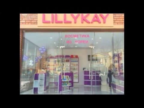 LILLY KAY ROAD SHOP IN TASHKENT, UZBEKISTAN