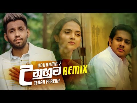husmath-unui-(remix)-unuhuma-2---tehan-perera-(zack-n)-|-sinhala-remix-songs-|-sinhala-dj-songs