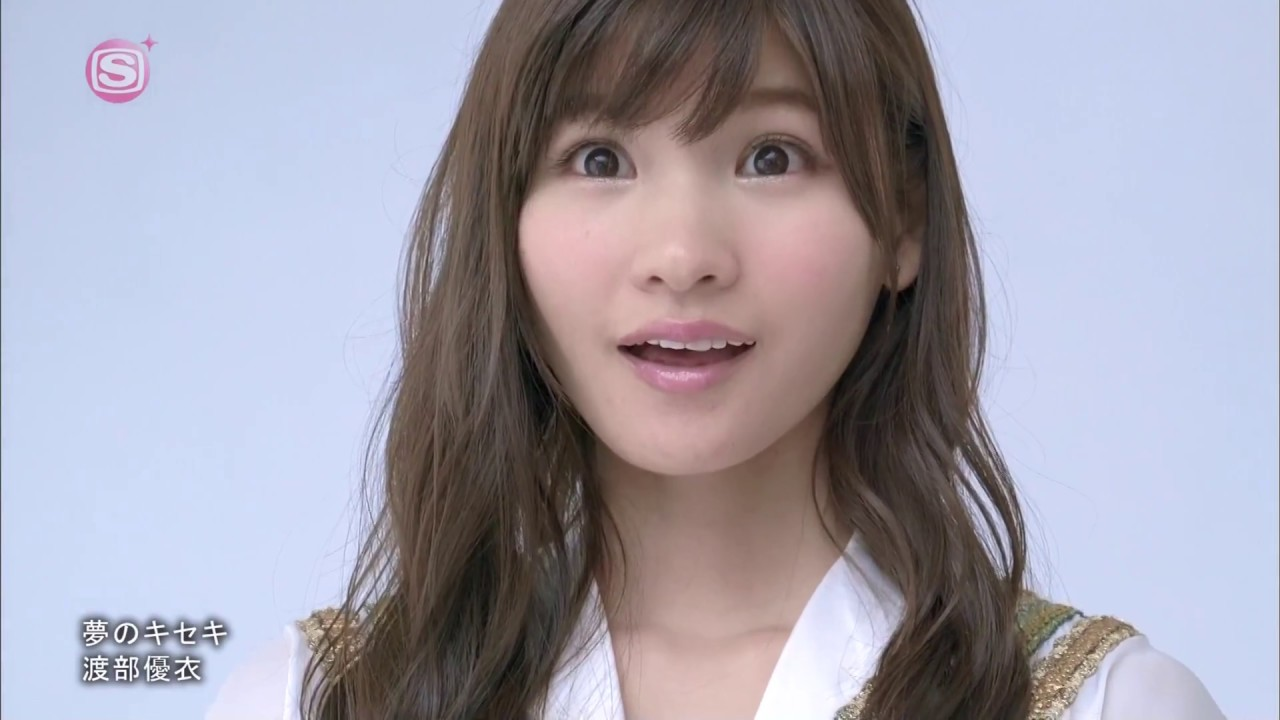 yui watanabe 渡部優衣 yume no kiseki mv youtube