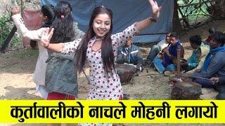 कुर्तावाली बाग्लुङ्गे नानीको नाचले मोहनी लगायो || Superb Dance by cute girl at gwalichaur baglung