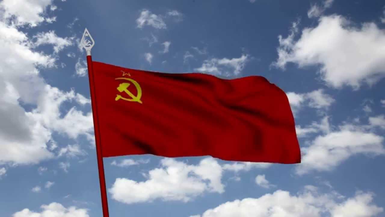 Ссср флаг серп и молот