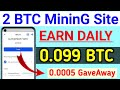 Mining Capital Coin - GPS: Strategy Training by Dream Team