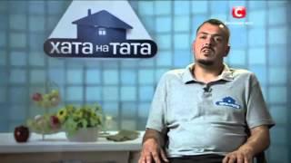 Мустанг машина мечты семья Кулинченко дом на папу  украинское телевидение СТБ 2016