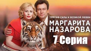 Margarita Nazarova / 7. Bölüm / Series HD